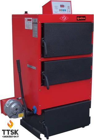 RODA RK3G-45 Мощностью 53 квт, котел-утилизатор длительного горения на твердом топливе
