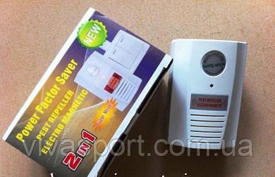 Энергосберегающее устройство и отпугиватель 2 в 1 Power Factor Saver,  Павер Фактор Сэйвер