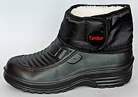 Зимові черевики для риболовлі Proof Black, фото 1