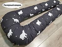 Подушка для беременных Подкова 160 см, U-образная обнимашка, от производителя, много цветов