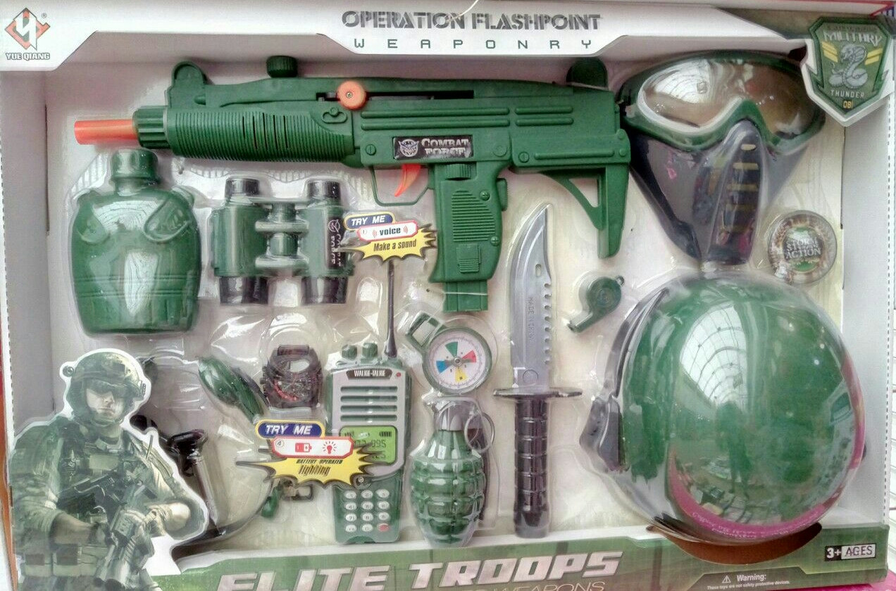 Військовий набір для хлопчика, автомат, маска, ніж, в коробці