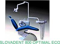 Стоматологическая установка Zevadent 800 Optimal ECO