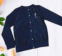 Кардиган для девочки синий трикотажный в школу  Размеры   140 146