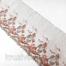 Ажурне мереживо, вишивка на сітці, кольорова вишивка на бежевій сітці, ширина 22 см