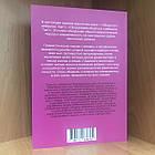 Книга найважливіша книга для батьків - Юлія Гіппенрейтер (2 Бестселера), фото 2