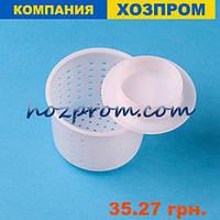 Форма для сыра ХОЗПРОМ | Формы для сыра в украине Закваски и ферменты для сыра Мягкий сыр Сыр сычужный, фото 1