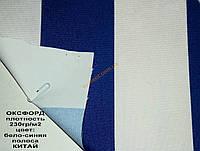 Ткань тентово-палаточная Оксфорд 600 D PU полоса