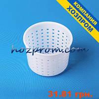 Форма для сыра ХОЗПРОМ   Фильтр для молока Твердый сыр Твердый сыр в домашних условиях Формы для сыроварения, фото 1