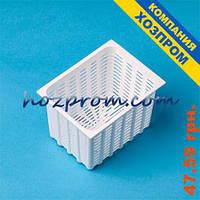 Форма для сыра ХОЗПРОМ   Формы для адыгейского сыра Сироваріння в домашніх умовах Брынза в домашних условиях, фото 1