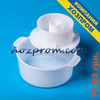 Форма для сыра ХОЗПРОМ | Форма для творого Формы для сыра от производителя Закваска для сыра Формы для сыра, фото 1