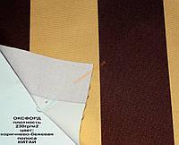 Ткань тентово-палаточная Оксфорд 600 D PU