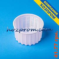 Форма для сыра ХОЗПРОМ | Инвентарь для сыроварения Формы для сыра в украине Сироваріння Дуршлаг для сыра, фото 1