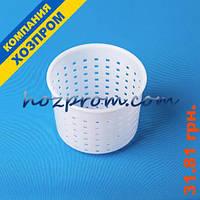 Форма для сыра ХОЗПРОМ   Форми для сиру купити Сыр в домашних условиях Посуда для приготовления творога, фото 1
