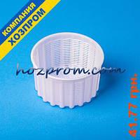 Форма для сыра ХОЗПРОМ | Посуда для приготовления творога Профессиональные формы для сыра Готовим сыр, фото 1