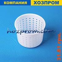 Форма для сыра ХОЗПРОМ | Мягких сыр в домашних условиях Все для сыроварения Формы для прессования сыра, фото 1