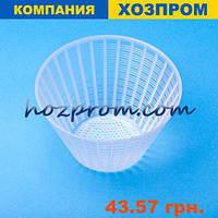 Форма для сыра ХОЗПРОМ | Формы для сыра в украине Фильтр для молока Приготовить сыр Форми для твердих сирів, фото 1