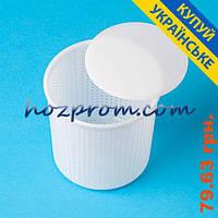 Форма для сыра ХОЗПРОМ | Формы для сыроделия Посуда для приготовления брынзы Брынза в домашних условиях, фото 1