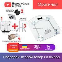 До 180 кг Весы электронные напольные ВІТЕК YZ-1603B прозрачные, бытовые, домашние весы для дома, квадратные
