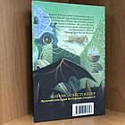 Книга Гарри Поттер и Кубок огня Книга 4  - Джоан Роулиня, фото 2