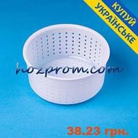 Форма для сыра ХОЗПРОМ | Твердый сыр в домашних условиях Формы для сыра в украине Контейнер для творога, фото 1