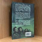 Книга Гаррі Поттер і Принц-напівкровка Книга 6 Росмэн - Джоан Роулінг, фото 2