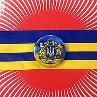 """Значок """"Великий герб України"""" (36 мм), купить значки оптом, значки украина оптом, символика, фото 1"""