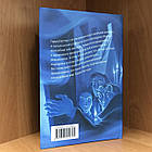 Книга Гаррі Поттер і Орден Фенікса Книга 5 Росмэн - Джоан Роулінг, фото 2