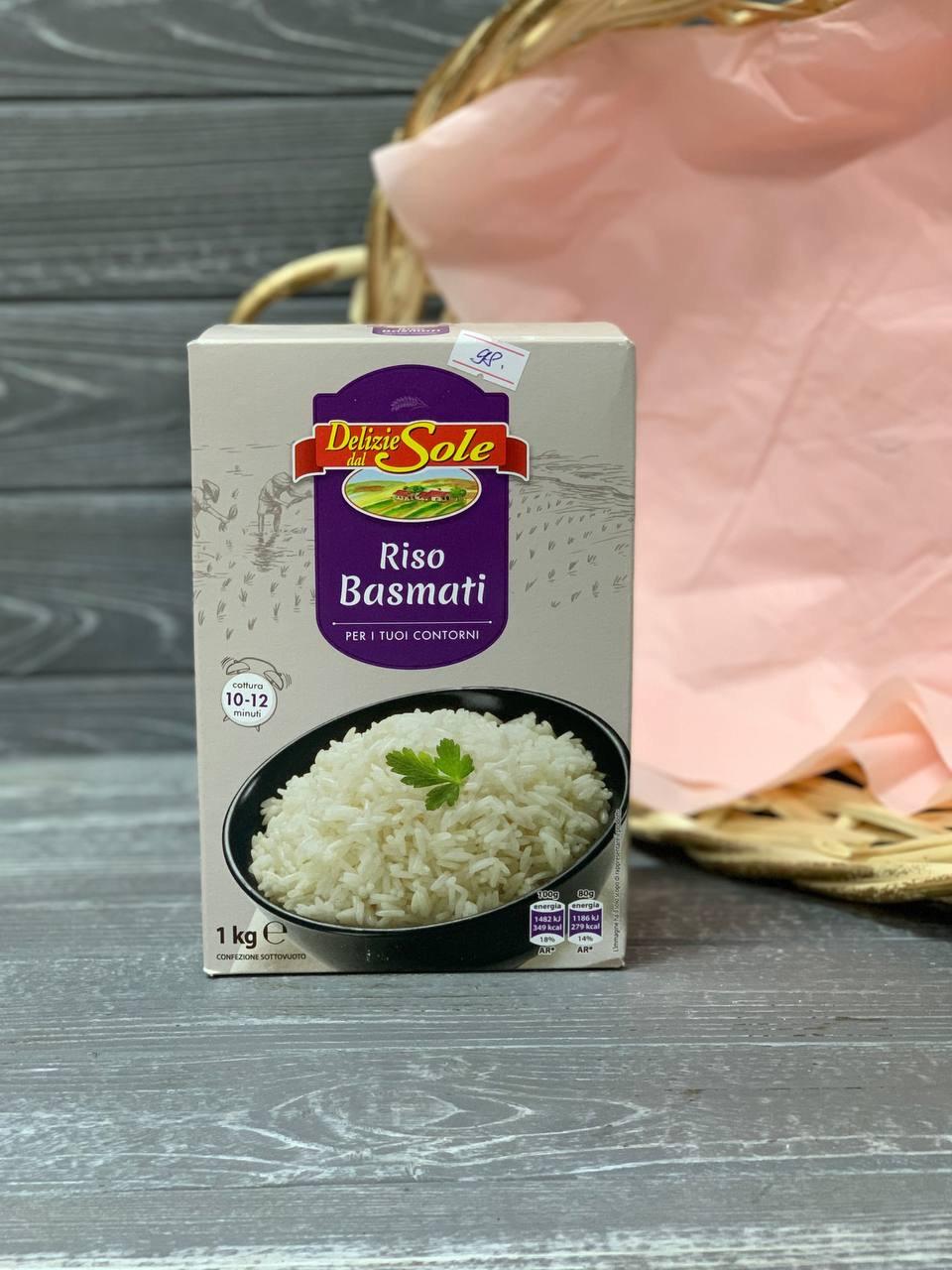 Рис Басматі Riso Basmati Delizie dal Sole 1 kg
