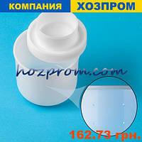 Форма для сыра ХОЗПРОМ   Принадлежности для сыроварения Ферменты для сыра Твердый сыр в домашних условиях, фото 1