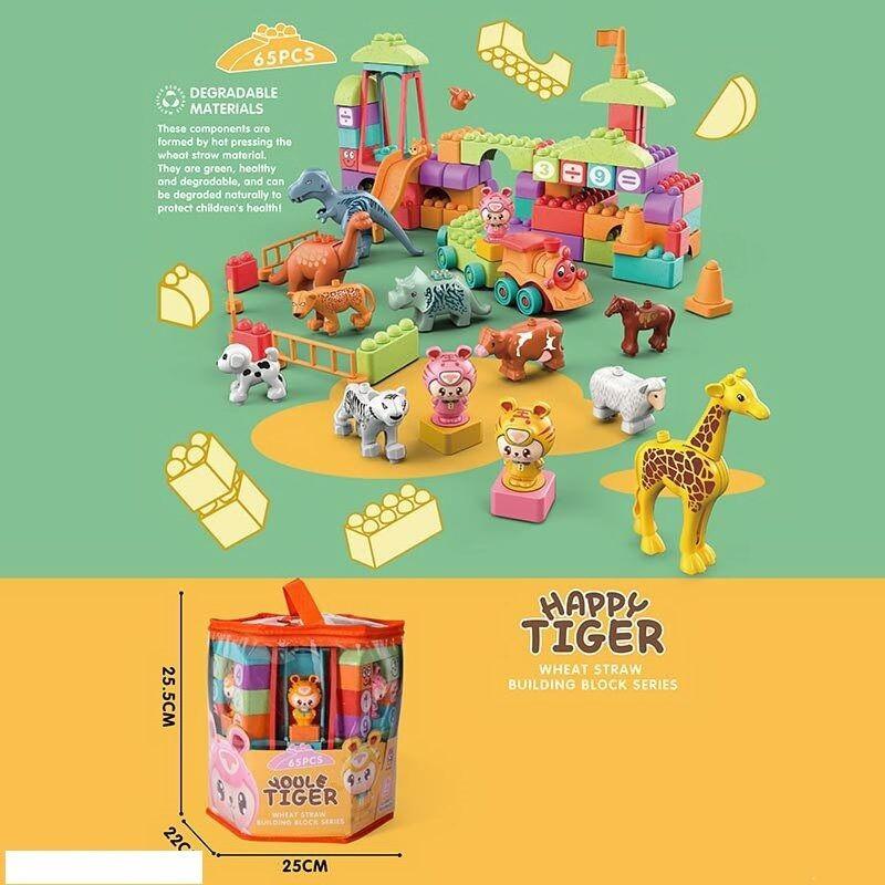 """Конструктор JX 6721 """"Парк розваг"""", 45 елементів, 3 фігурки малюків, тварини, паровозик, гойдалки"""