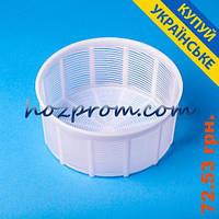 Форма для сыра ХОЗПРОМ | Принадлежности для сыроварения Козий сыр Формы для твердых сыров Цедилки для молока, фото 1