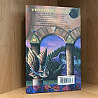 Книга Гарри Поттер и Философский камень Книга 1 -  Джоан Роулинг, фото 2