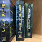 Книга Володар перснів (комплект із 3 книг)  - Джон Р Р Толкін, фото 2