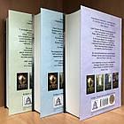 Книга Володар перснів (комплект із 3 книг)  - Джон Р Р Толкін, фото 3