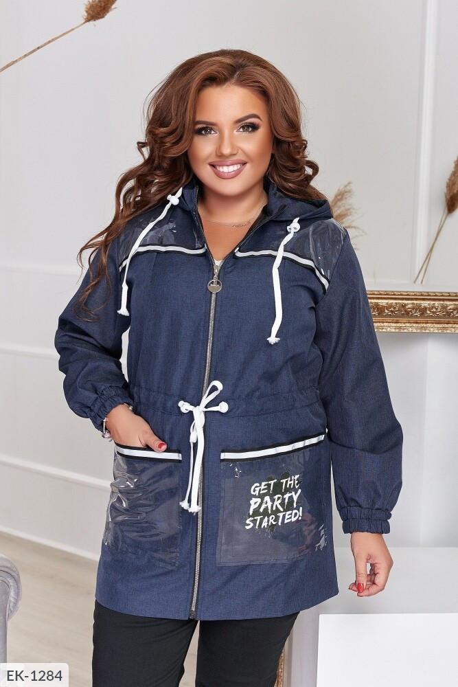Джинсова куртка парку жіноча подовжена на блискавці з капюшоном великих розмірів батал р-ри 50-64 арт. 7504