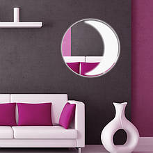 "Круглое зеркало ""Crescent"" с подсветкой"