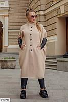 Модное кашемировое пальто за колено свободное на пуговицах с кожаными рукавами большого размера 48-64 арт.8191, фото 1
