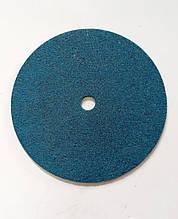 Круг полировальный абразив-пена 125х3х12 Р120 синий