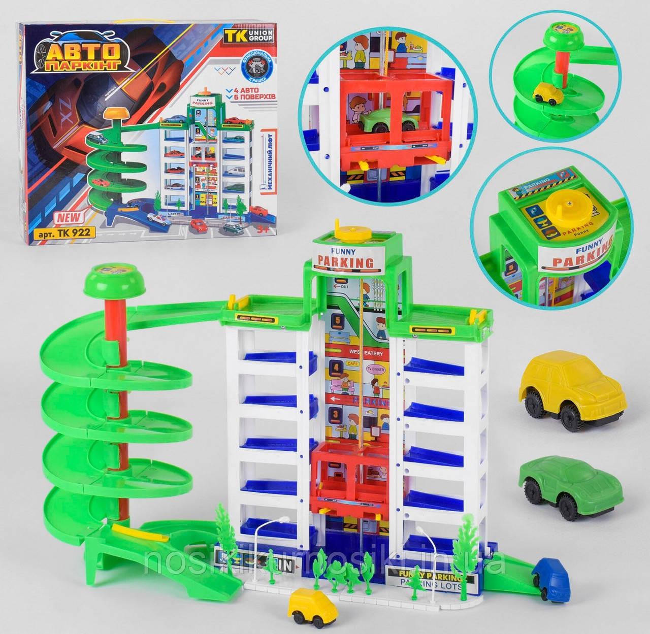 Детский гараж 922 Мегапарковка 6 уровней, 4 машинки