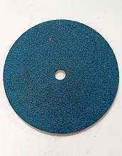 Круг полировальный абразив-пена 125х6х12 Р120 синий