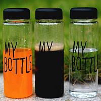 Бутылка для напитков и фруктов My Bottle