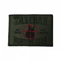 Патч Taliban TLB-1