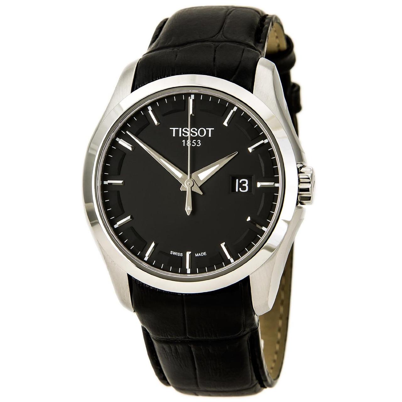 Элитные мужские часы наручные купить