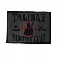Патч Taliban TLB-2