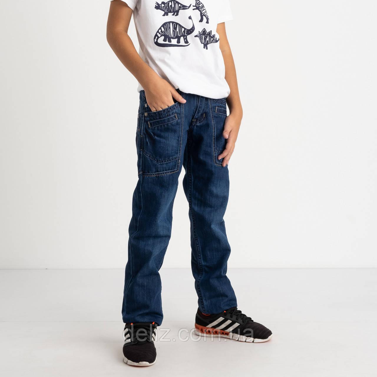 Підліткові джинси Vigoocc 7057. Розмір 26 (на 11-12 років, є заміри)