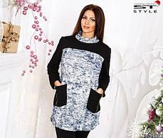 Туника женская с карманами, фото 2