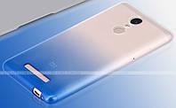 TPU чехол Fulltao для Xiaomi Redmi Note 3 Gradient Blue + пленка