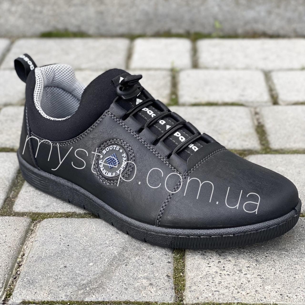Кросівки чоловічі чорні Paolla 168/6101