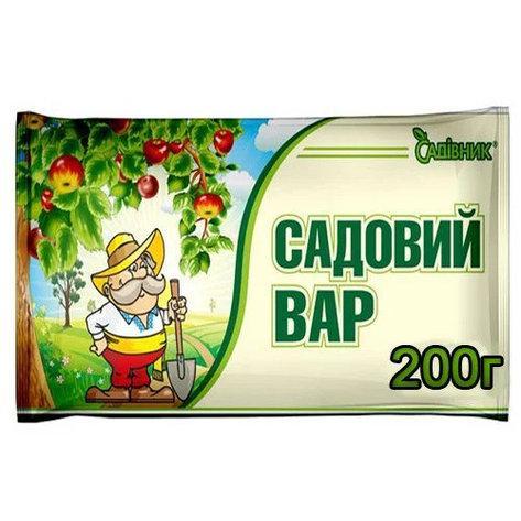 Садовий вар Садівник брикет 200 г Агрохімпак