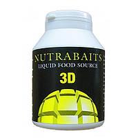 Nutrabaits Добавка 3D Liquid Foods Nutrabaits (Добавка 3D LIQUID FOODS, 250мл)